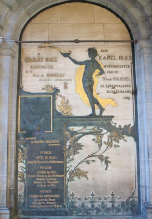 ブリュッセルを守ったセルクラース像
