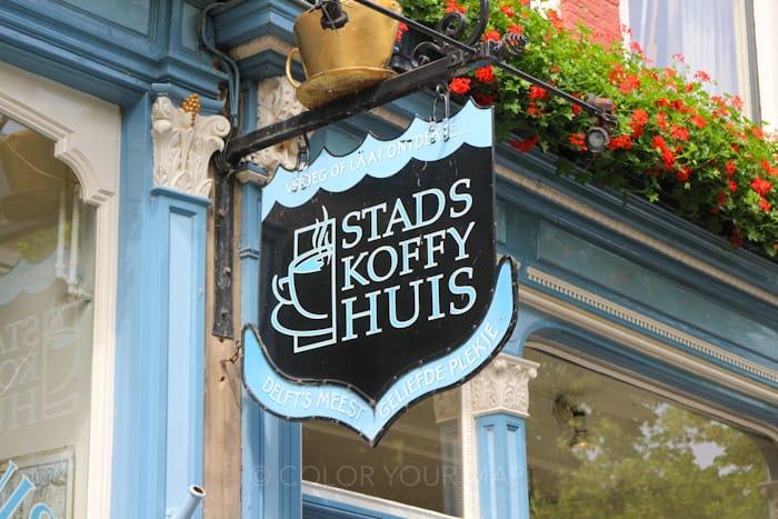 デルフトの大人気グルメスポットSTADSKOFFYHUISスタッズコーヒーハウス