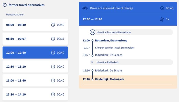オランダキンデルダイク行き水上バスの路線や時刻表の確認方法