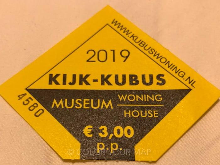 ロッテルダムキューブハウス入館チケット