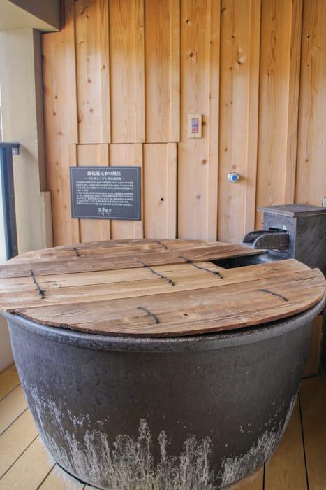 天翠茶寮ベランダにあるお風呂