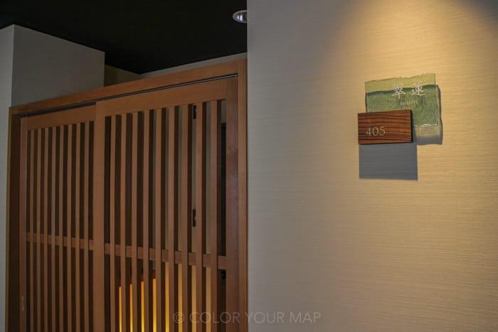 天翠茶寮の露天風呂付客室